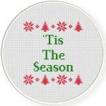 Tis The Season Cross Stitch Illustration