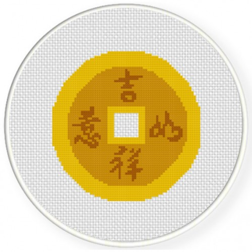 Lucky Coin Cross Stitch Illustration